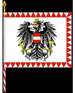 Flag: Feldzeichen Bundesheer