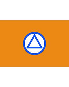 Flag: VNV