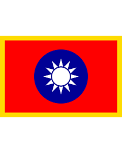 Flag: Standard of the President of the Republic of China