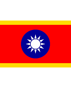Flag: Standard of the Vice President of the Republic of China  abolished
