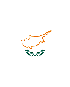 Flag: A flag of Cyprus in 1960