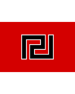 Flag: A depiction of the Meandros