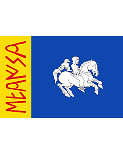Flag: Mara-Zaragoza-Spain