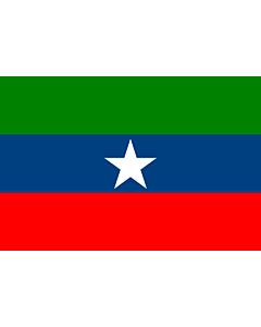 Flag: Ogaden (Western Somalia), Ethiopia