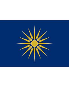 Flag: Greek Macedonia