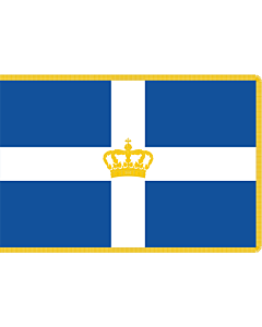 Flag: State Flag of the Kingdom of Greece with gold fringing as used during the Glücksburg dynasty  1935-1970