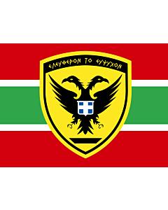 Flag: Hellenic Army Seal