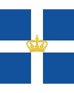 Flag: Naval Jack of Kingdom of Greece