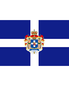 Flag: Personal flag of King George of Greece