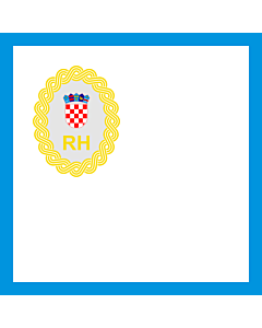 Flag: President of the Government of the Republic of Croatia