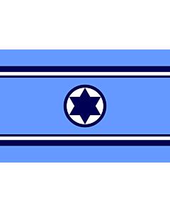 IL-israel_air_force
