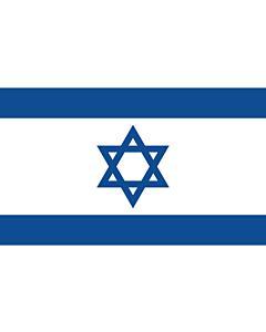 IL-israel_yale_blue