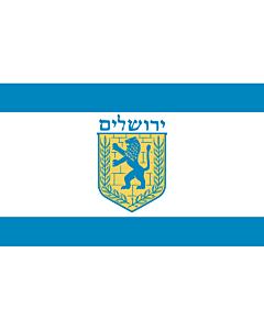 IL-jerusalem