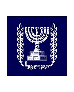 IL-presidential_standard_israel