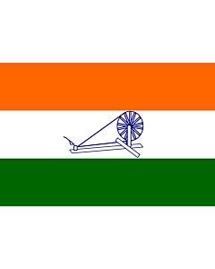 Flag: 1931 Flag of India | Adopted by the Indian National Congress in 1931. First hoisted on 1931-10-31