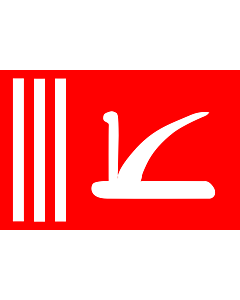 Flag: State of Jammu and Kashmir