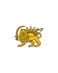 Flag: Persian diplomatic flag introduced by Fath Ali Shah