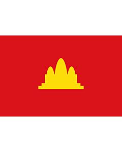 KH-democratic_kampuchea