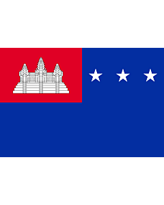 Flag: Khmer Republic, in use from October 1970 to 1975