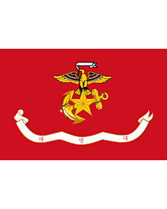 Flag: Republic of Korea Marine Corps