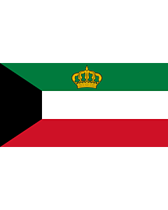 KW-standard_of_the_emir_of_kuwait_80s