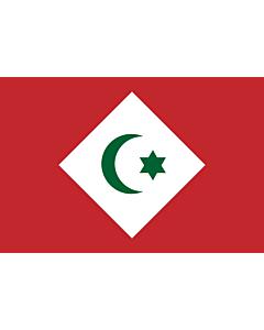 Flag: Republic of the Rif