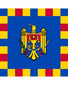 Flag: Standard of the Prime Minister of Moldova