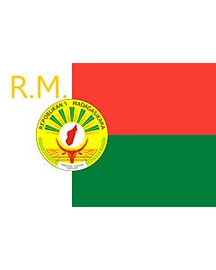 Flag: Presidential Standard of Madagascar