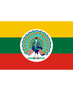 MM-state_of_burma_1943_45