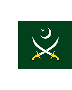 Flag: Pakistan Army