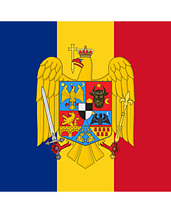Flag: Standard of Romanian Marshal en Ion Antonescu used on his car in Berlin on November 23 1940, the day he signed the Anti-comintern Pact and Tripartite Pact