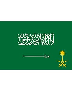 SA-royal_standard_of_saudi_arabia
