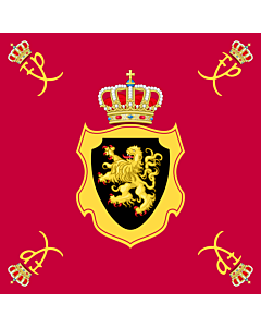 Flag: Royal Standard of King Philippe of Belgium